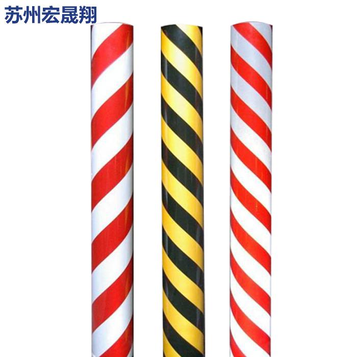 永乐宏晟翔 警示地板胶带1.25*22m 斑马标识划线胶带