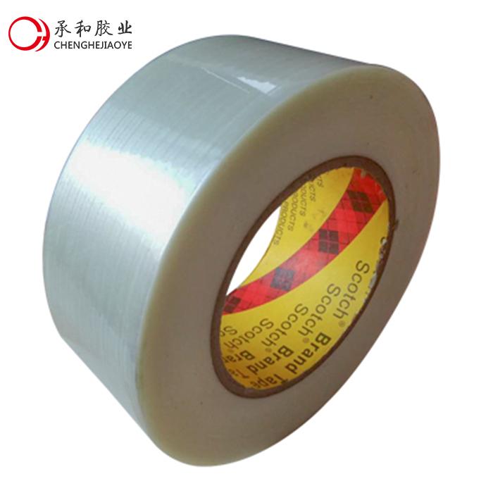 青岛承和3M8915纤维胶带耐高温粘性强大卷整箱批发定制