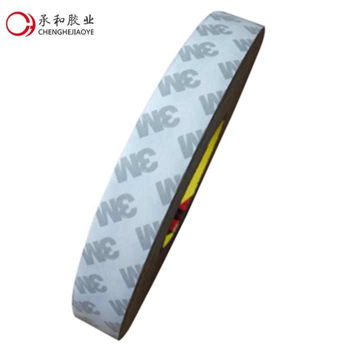 青岛承和3M胶带4920(VHB)双面胶带高粘耐高温整箱批发