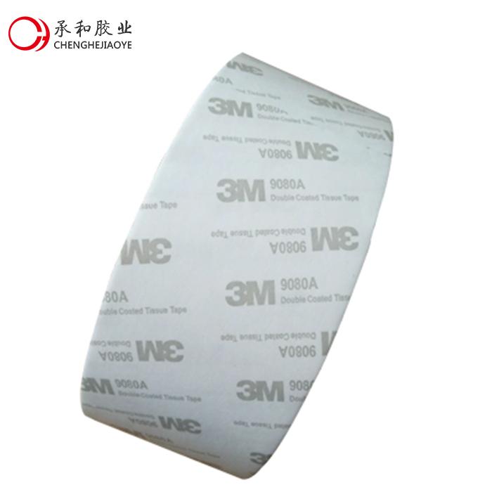 青岛承和3M9080A双面胶带强力高粘高温超薄透明批发定制