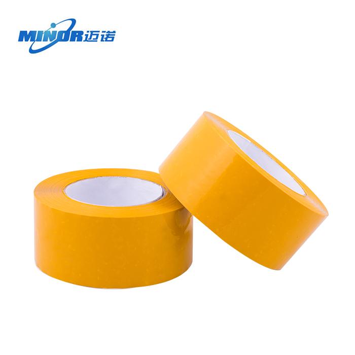 苏州迈诺厂家直销米黄胶带封箱打包胶带印字可定制宽5.5 cm