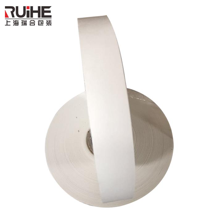 上海瑞合白色牛皮纸胶带高粘免水封箱胶带相框牛皮纸胶布批发定制
