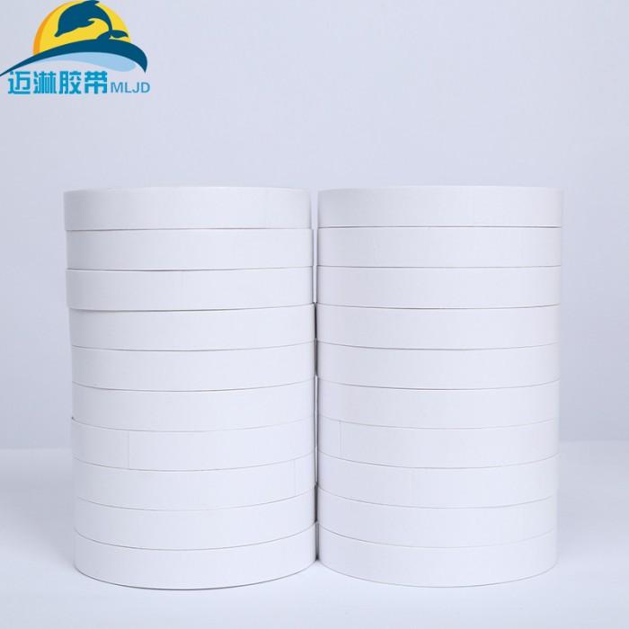 迈淋棉纸双面胶 高粘度强力白色米色 家庭环保办公学习双面胶带