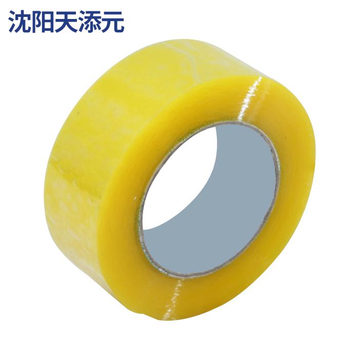 沈阳天添元包透明胶带批发快递打包胶带整箱大卷米黄封箱胶带批发