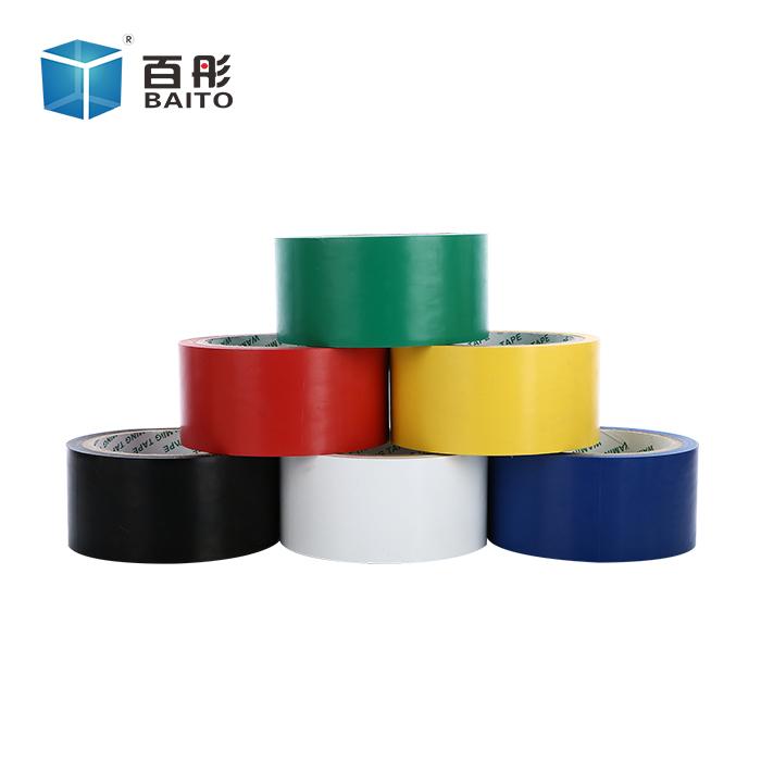 百彤pvc警示标识胶带贴地板斑马线胶带警示警戒胶带现货批发