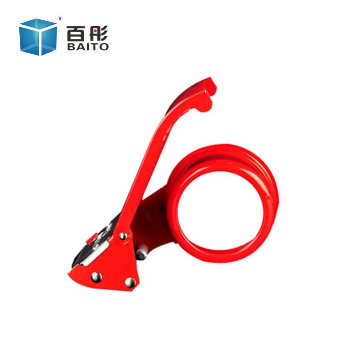 百彤 切割器打包器 封箱打包辅助器胶带座 三种可选可批发定制