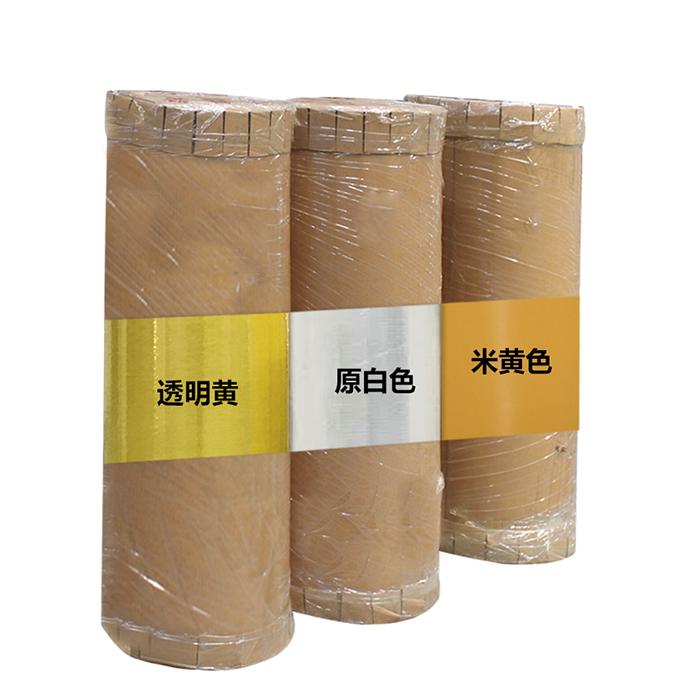 江西亚力亚 现货BOPP母卷封箱胶带 半成品出口批发定制