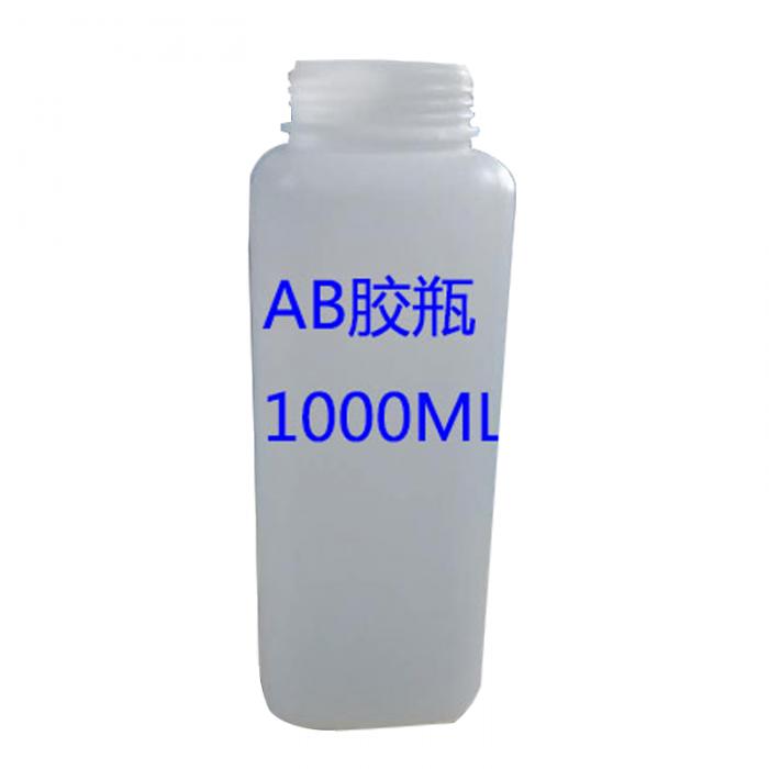 厂家直销401胶水瓶20克塑料瓶502胶水瓶UV胶水瓶生产批