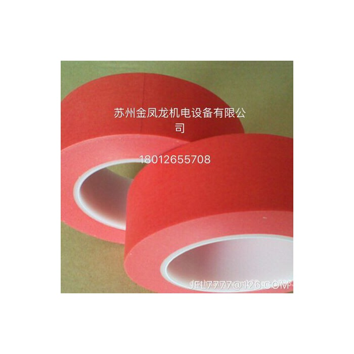 美纹印字胶带BOPP保护膜防静电高温胶带