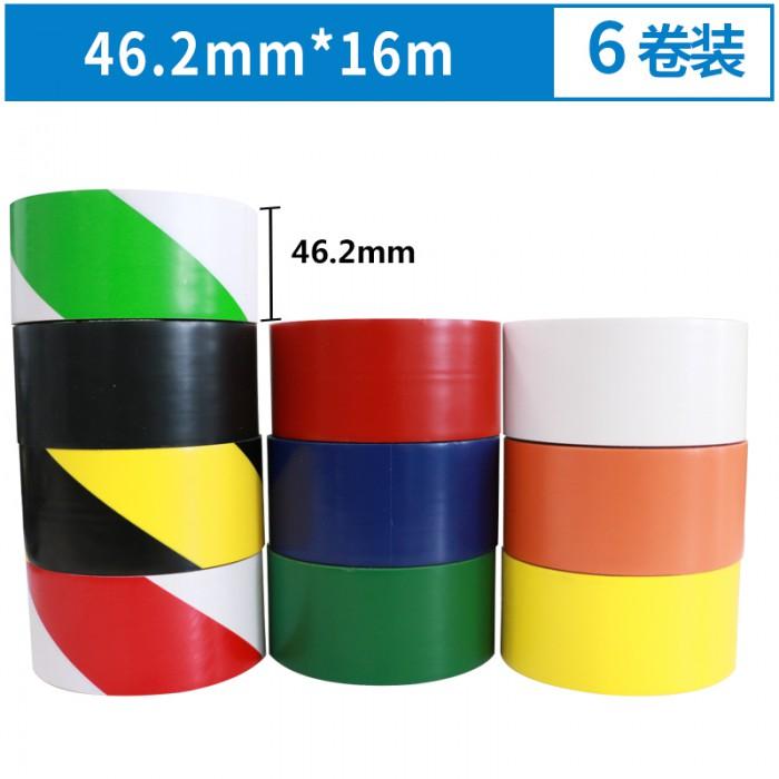 PCV警示胶带地板胶彩色斑马线划线胶带批发 46.2mm*16m