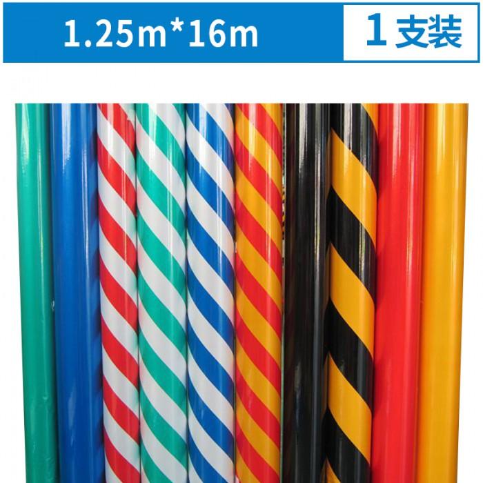 警示胶带斑马胶带 地板划线标识胶带半成品 1.25m*16m