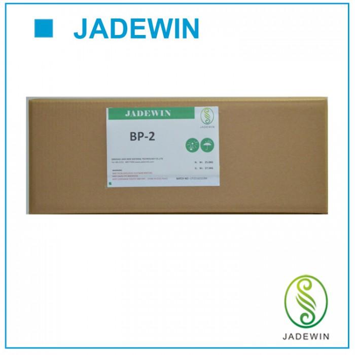 JADEWIN BP-2 紫外线吸收剂
