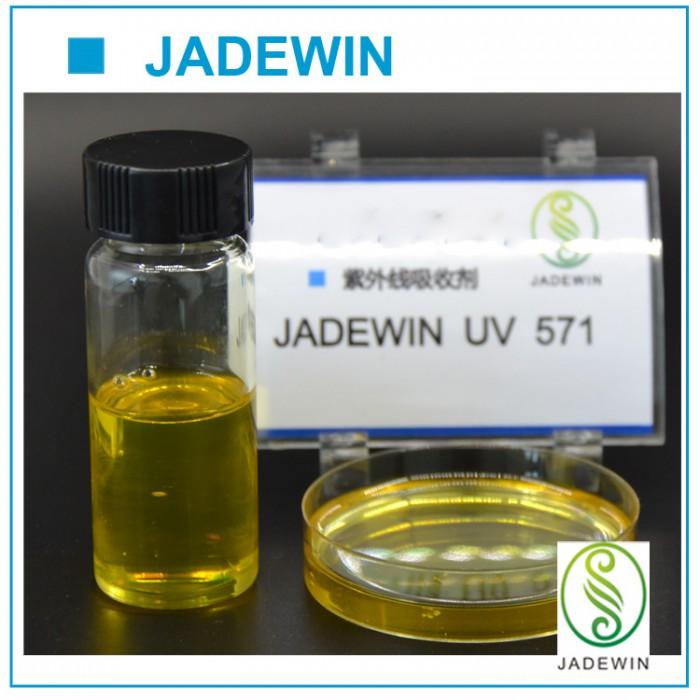 JADEWIN UV 571 紫外线吸收剂