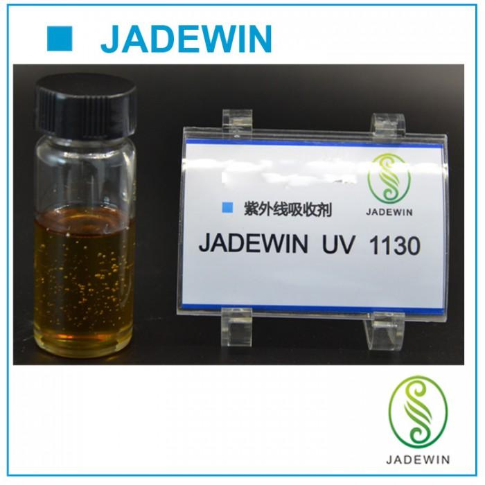 JADEWIN UV 1130 紫外线吸收剂
