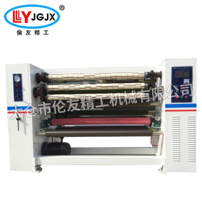 厂家直销 胶带分切机批发定制 胶带分条机LY一210