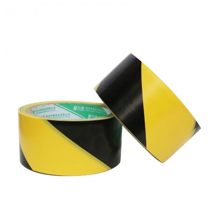 黑黄斑马线警示胶带标识地板画线胶带
