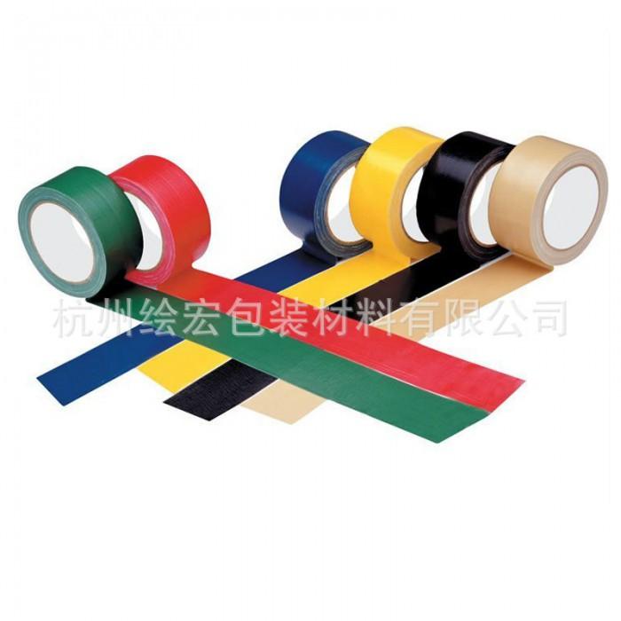 彩色胶带镭射胶带 彩色胶带打包