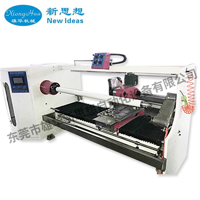 厂家直销雄华XH-701D单管切卷机机械设备现优惠特价