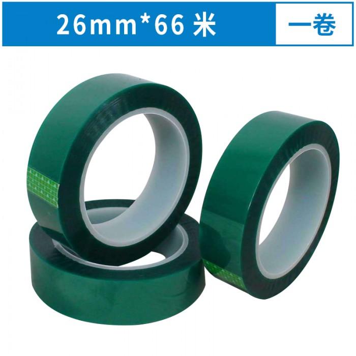 乐胶(lejao)绿色高温胶带20mm*66m 镀金电镀遮蔽保护