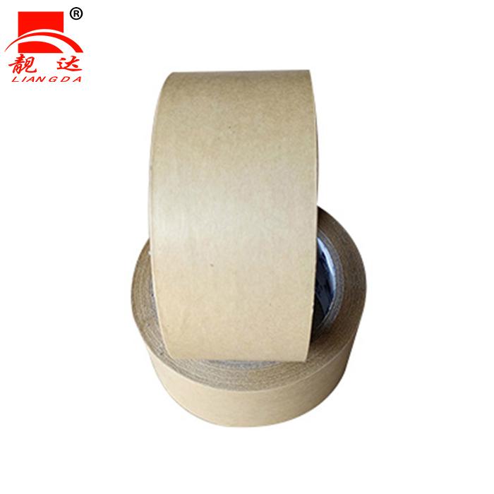 靓达厂家直销牛皮纸胶带优质牛皮封箱胶带包装胶带打包胶带定制