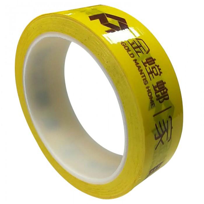 昆山基地 PE胶带 存储保护胶带定制