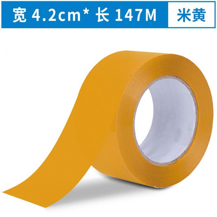 封箱胶带4.2cm*147m