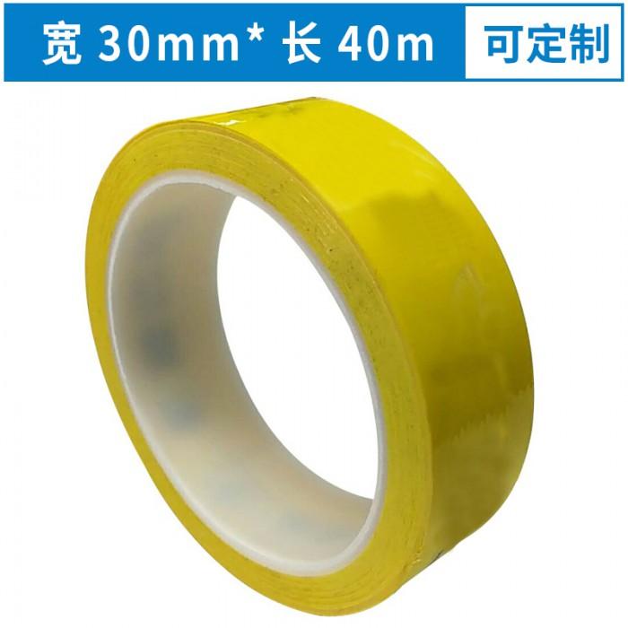 乐胶(lejao)PE保护胶带30mm*40m 加工运输保护