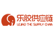 乐胶网供应链(苏州)有限公司