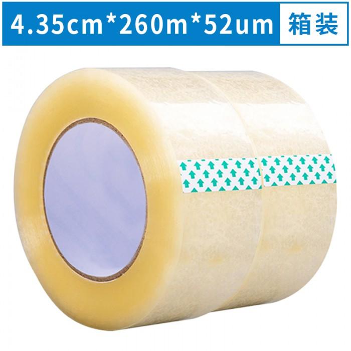 乐胶网 现货爆款 透明胶带4.35cm*260m*52um 封箱打包胶带定制整箱