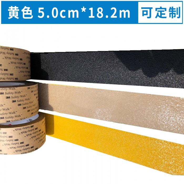 乐胶网 3M黄色透明防滑胶带 楼梯斜坡防滑贴防滑条规格定制