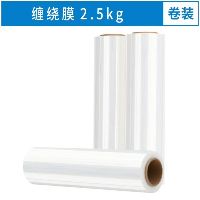 乐胶相城直营店 现货PE自粘缠绕拉伸薄膜2.5kg 工业保鲜打包包装保护围膜