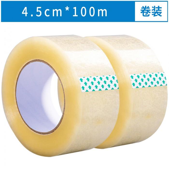 乐胶网 透明胶带4.5cm*100m*48u规格定制 封箱胶带