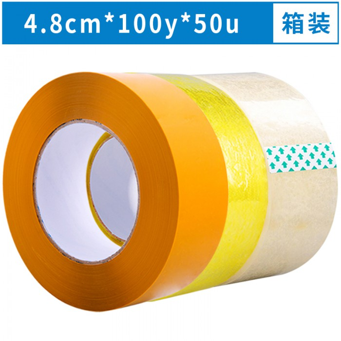 乐胶相城直营店 现货透明胶带4.8cm*100y*50um 封箱打包胶带定制整箱