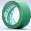 【求购】绿色斑马胶带