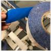 【求购】急!双面PVC胶带 蓝色