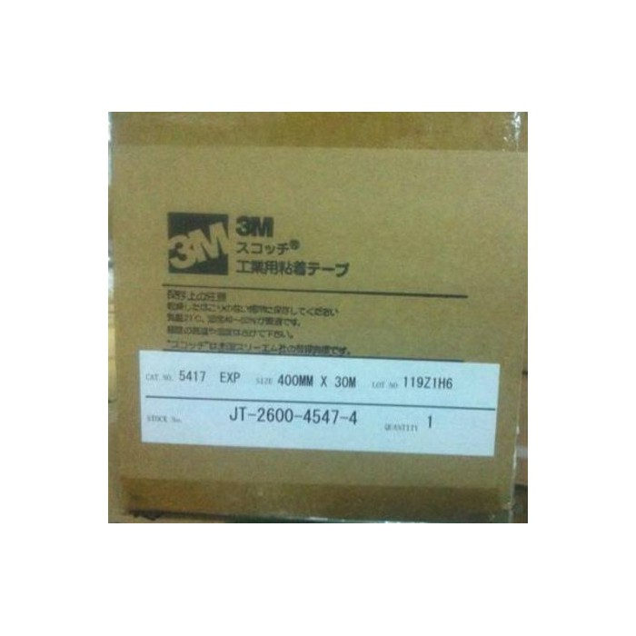 3m5417鐵氟龍耐高溫膠帶可代分切