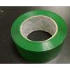 【找货】绿色封箱胶带