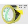【求购】黄黑斑马胶带
