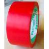 【找货】红色PVC警示胶带