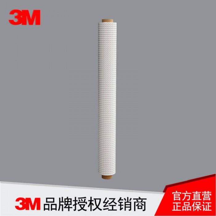 3M GTM708双面胶带 透明PET双面胶带 高粘性双面胶带 0.08MM厚