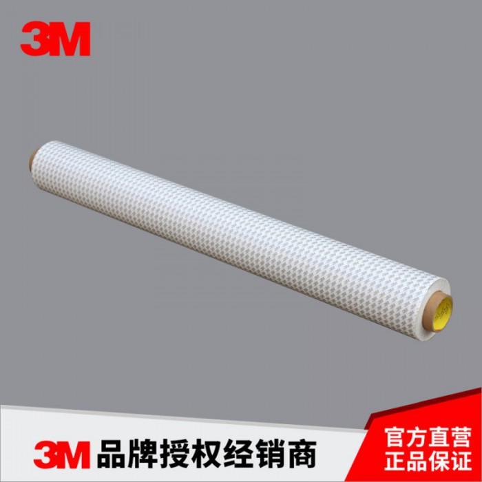 3MGTM705 超薄厚度 超高粘耐高温双面胶带 厚度0.05M