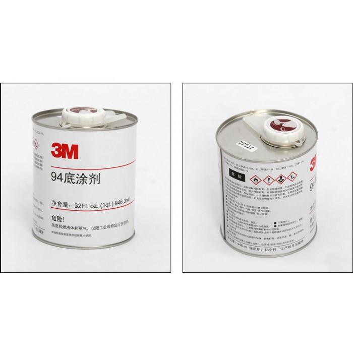 3M罐装强粘性胶水粘合剂 汽车双面 胶粘接剂助粘剂胶粘剂
