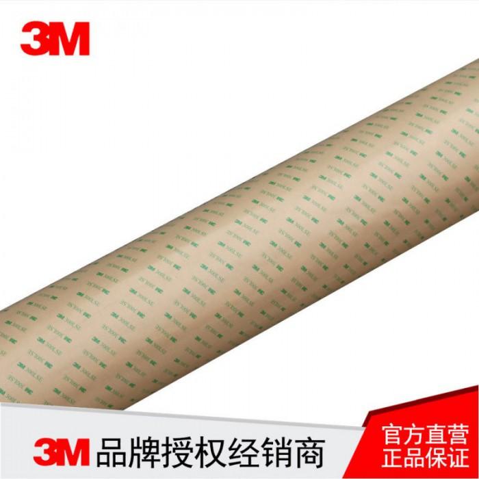3M 9471LE纯胶膜双面胶带 可转移薄型双面胶带 透明 厚度0.06MM