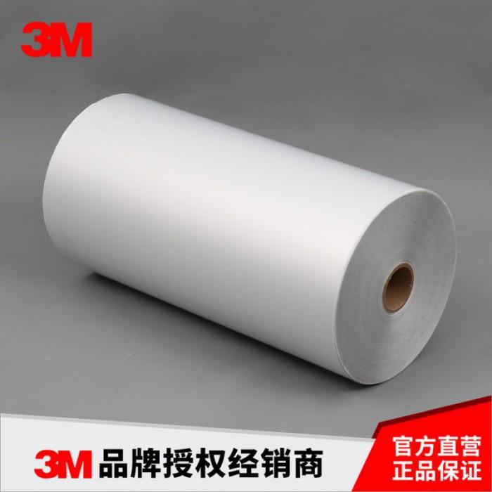 3M7816薄膜标签 亮白PET不干胶标签 标识标签 高粘性