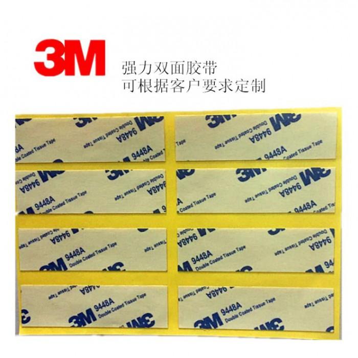 3M9448A正品灯带胶带 半透明无痕强力无纺布双面胶 模切定制Eva
