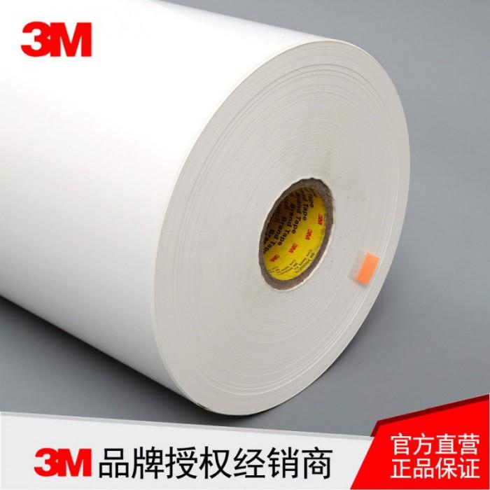 3M57817不干胶 单面胶带 亮白PET标签