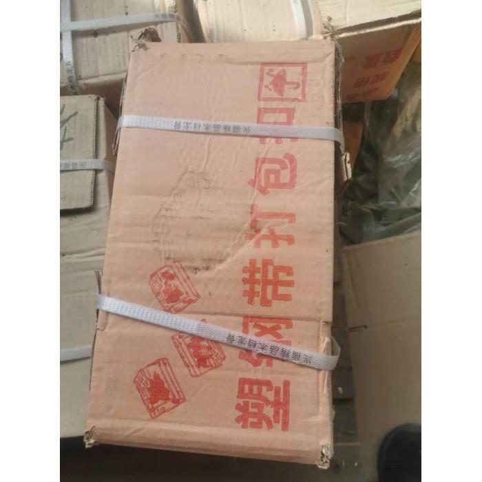 黑色塑鋼打包帶   規格08*16 160/卷  只限蘇州地區,送貨上門