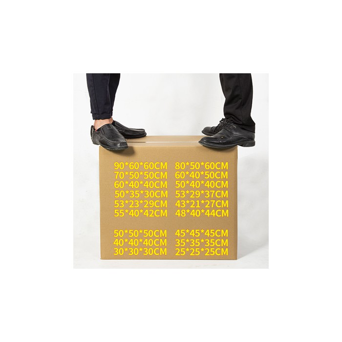 纸箱生产厂家 超硬特大搬家纸箱 特硬打包纸箱定做 大号包装纸箱