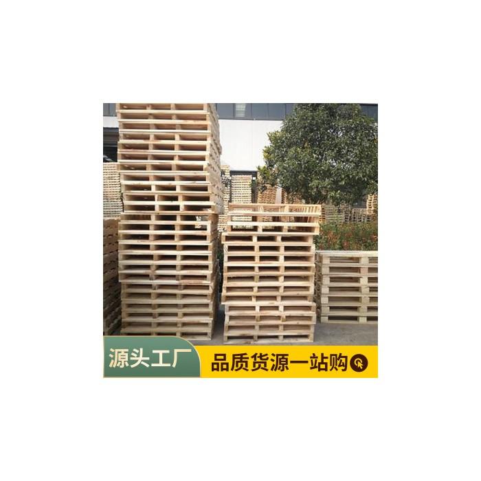 厂家直销托盘松木托盘木卡板批发加工实木垫仓板物流仓储叉车托盘