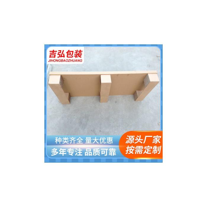厂家直销防潮托盘纸栈板现货定制 物流周转纸托蜂窝卡板纸托盘